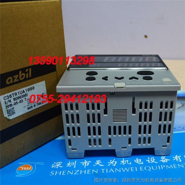 AZBIL日本山武C36TR1UA1000温控器
