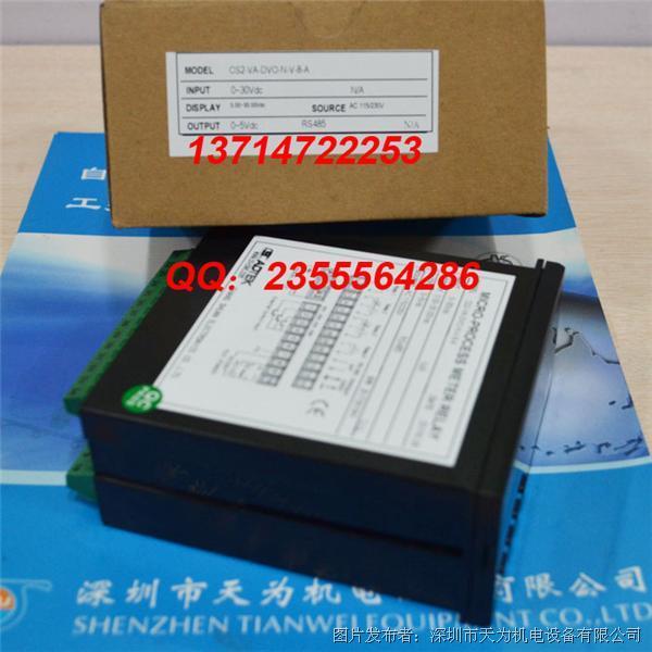 ADTEK铨盛 CS2-VA-DVO-N-V-8-A数位式电表