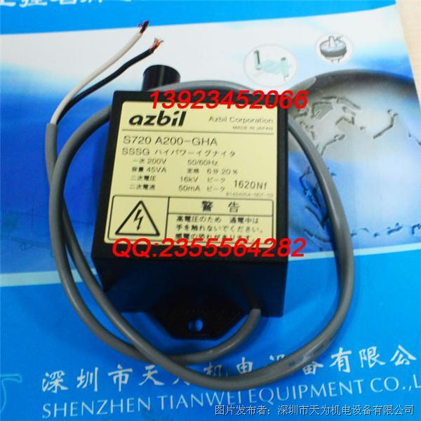 AZBIL日本山武S720 A200-GHA點火變壓器