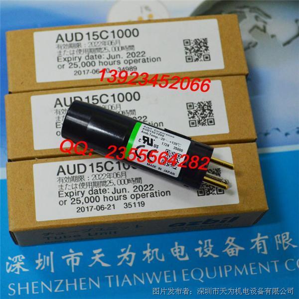 AZBIL山武AUD15C1000光电管单元