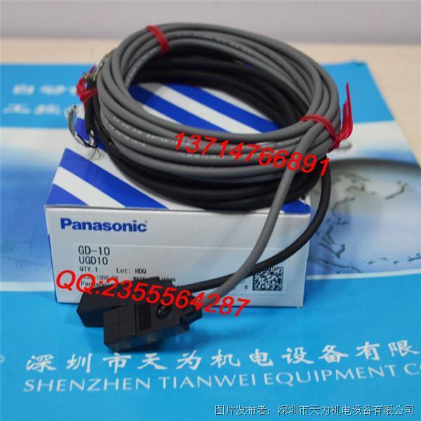 Panasonic松下GD-10金属双层重叠检测器