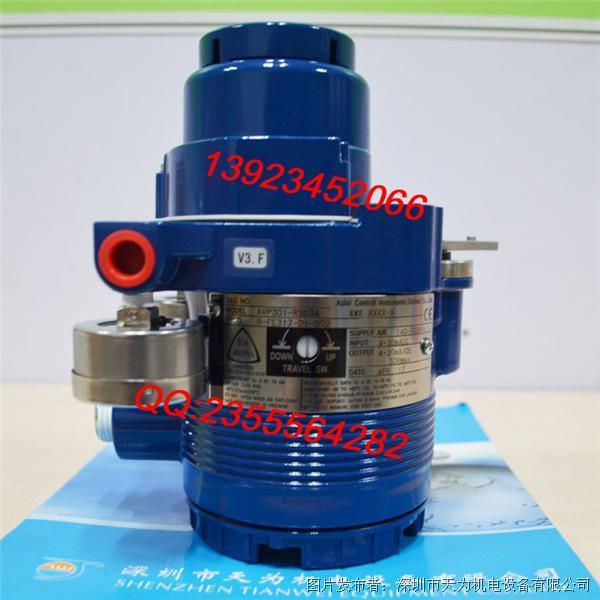 日本山武AZBIL AVP301-RSD3A阀门定位器