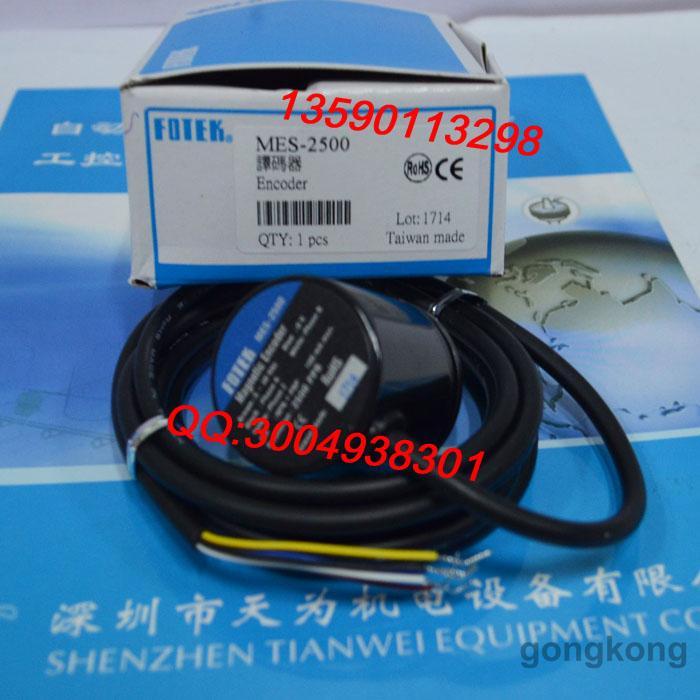 台湾阳明FOTEK MES-2500旋转编码器
