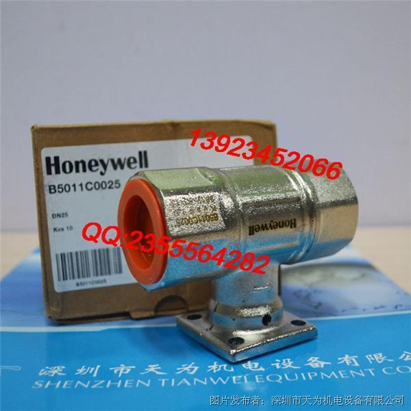 美国霍尼韦尔B5011C0025二通控制球阀