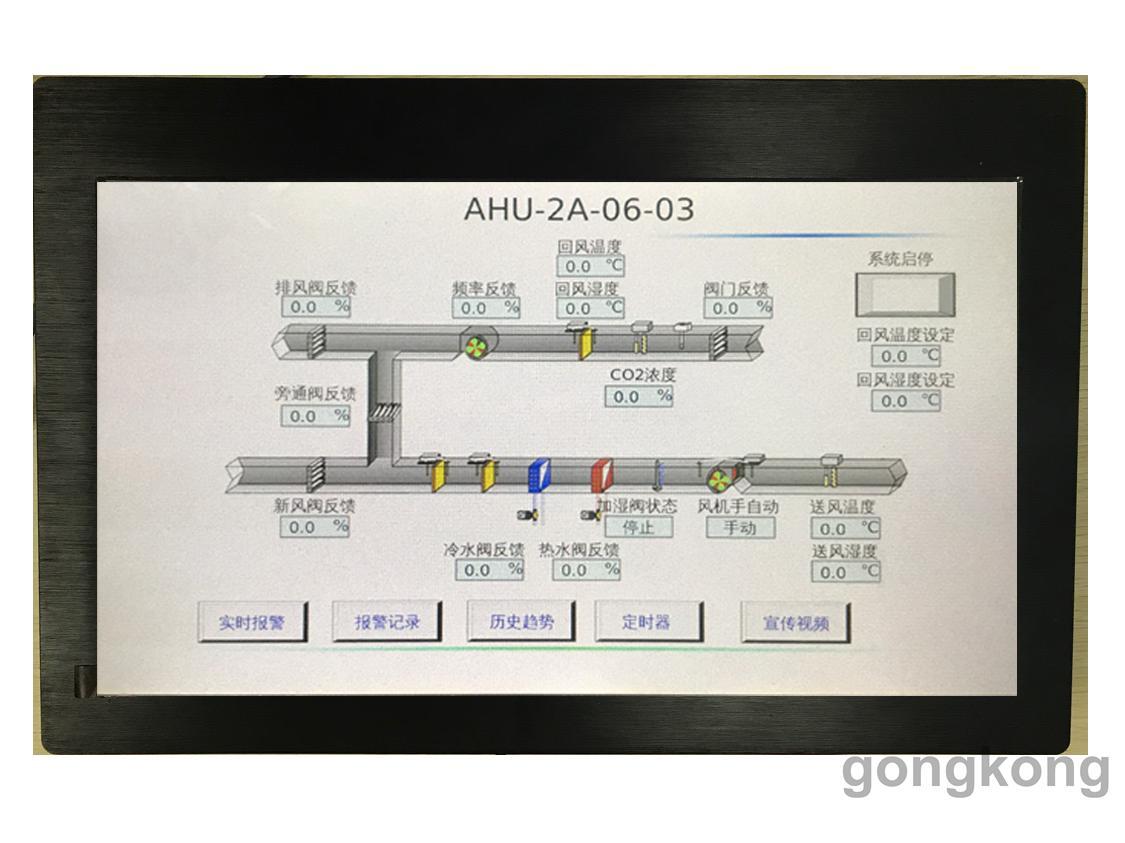 上海迅饶 W15-1041-GW 15寸楼控触摸屏