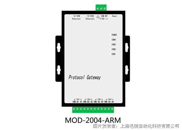 上海迅饶-MOD2004-ARM(1024点通用型网关)