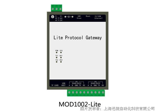 上海迅饶-MOD1002-LITE (256点经济型网关)
