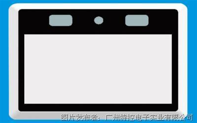 广州特控 PPC-HB1062人脸识别终端