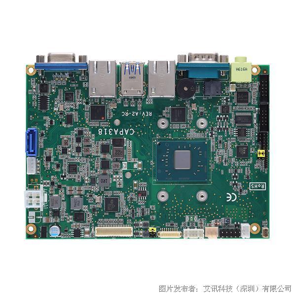 艾讯科技CAPA318 3.5寸Intel® Apollo Lake单板计算机