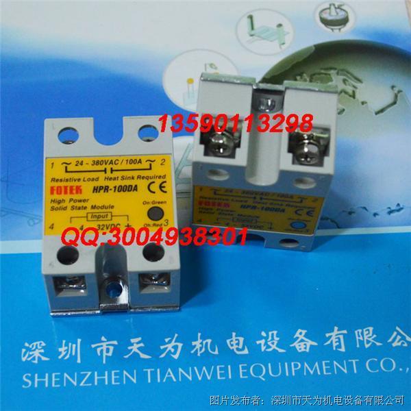 FOTEK台灣陽明 HPR-100DA 單相固態繼電器