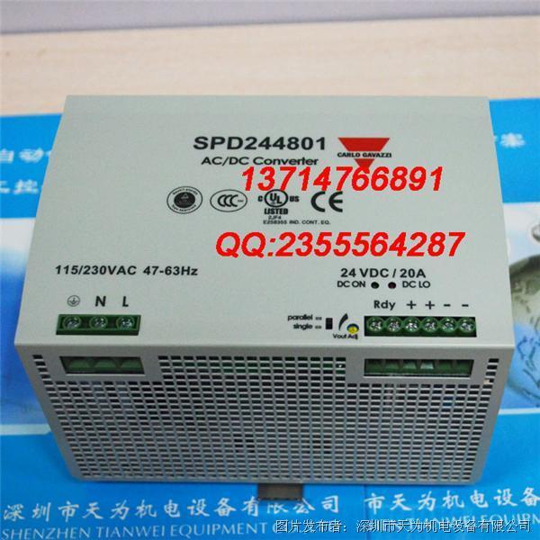 佳乐SPD244801开关电源