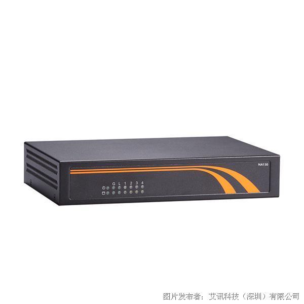 艾訊科技NA130 1U桌上型網絡安全應用平臺