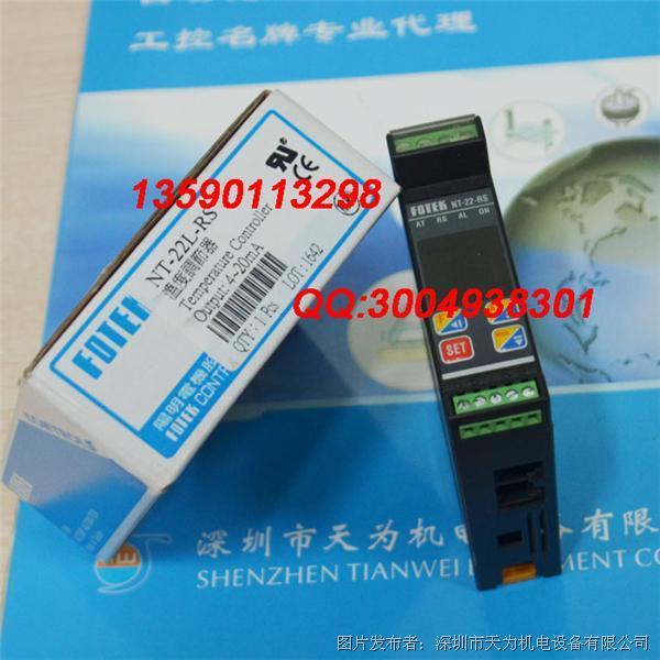 FOTEK台湾阳明NT-22L-RS温控器