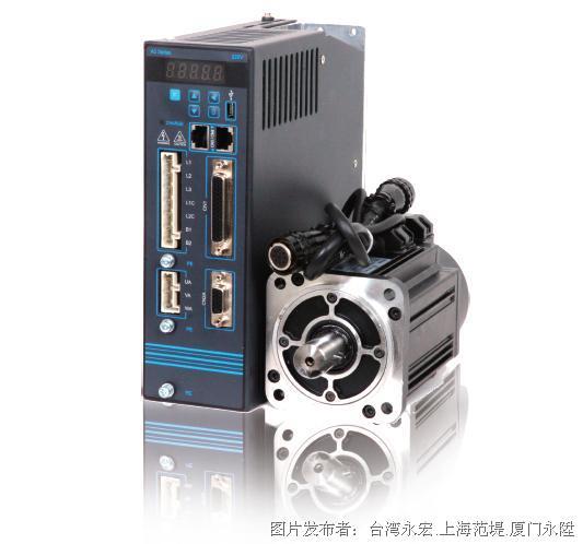 永宏A5系列伺服驱动器