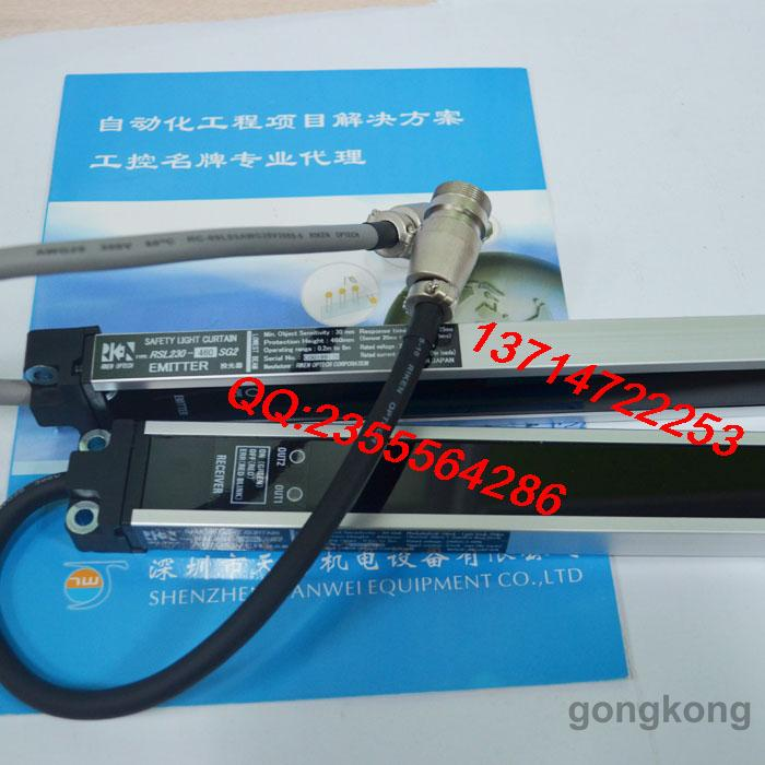日本理研RIKEN RSL230-460SG2安全光栅