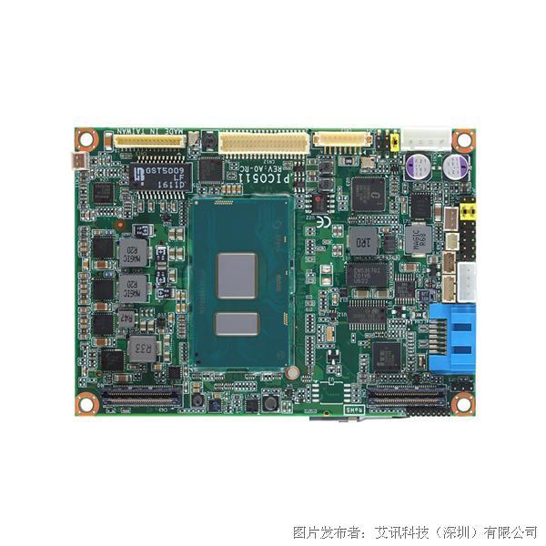 艾讯科技PICO511 Pico-ITX嵌入式单板计算机