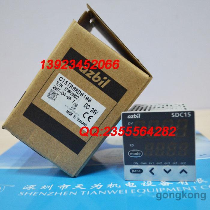 日本山武AZBIL C15TR0RD0100温控器