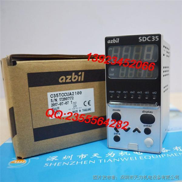 日本山武AZBIL C35TCCUA2100数字显示调节器