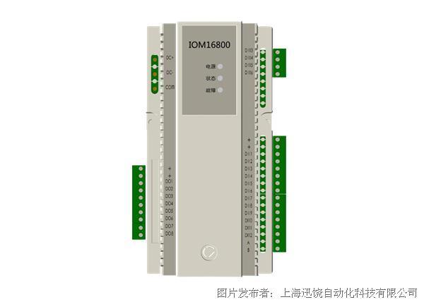 上海迅饶-IOM16800模块