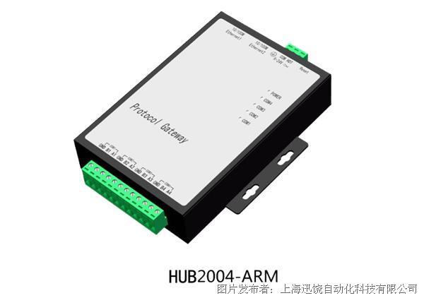 上海迅饶-HUB2004-ARM网关