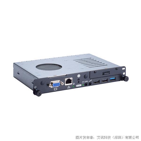 艾讯科技OPS300-310 Apollo Lake无风扇OPS数字标牌播放器