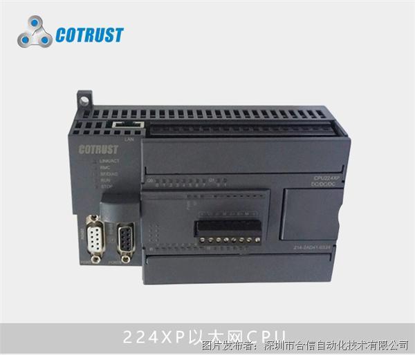 合信224XP以太网CPU(214-2AD41-0324)