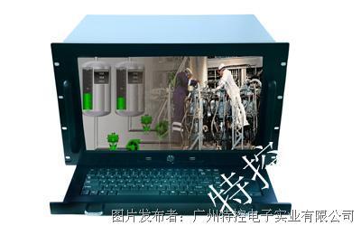 广州特控 IP网络广播服务器/IP网络广播主机/IP网络广播控制中心