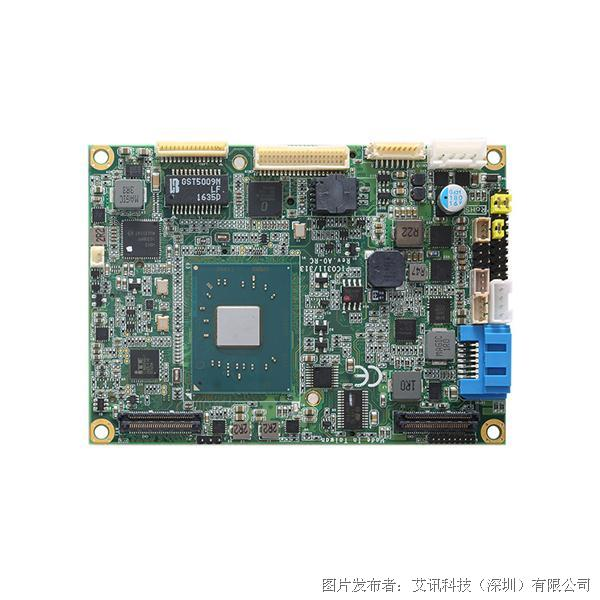艾讯科技PICO313  Intel® Apollo Lake嵌入式主机板