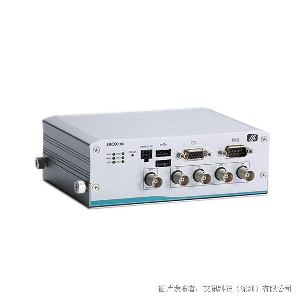 艾讯科技 tBOX100-838-FL车载轨道与船舶交通行动DVR安全监控系统