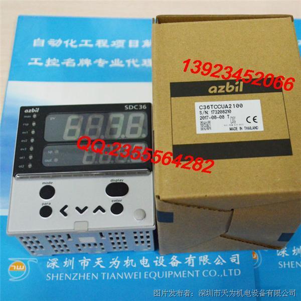 AZBIL日本山武C36TCCUA2100温控器