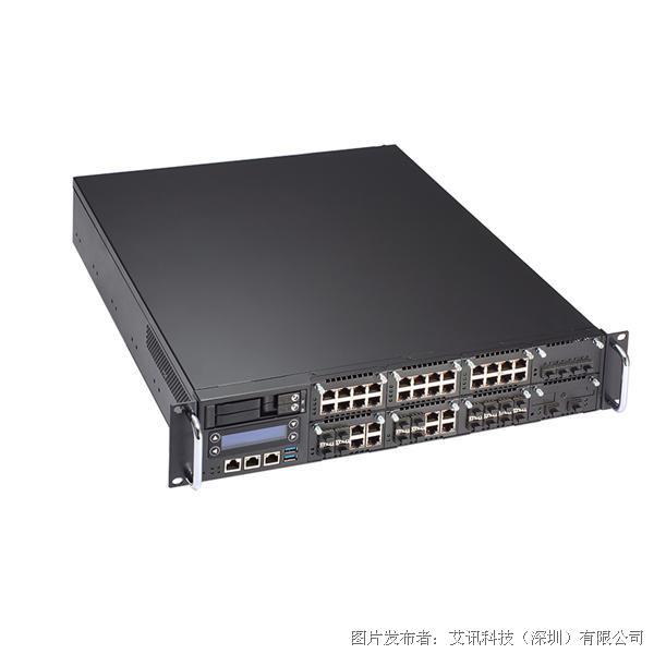 艾訊科技NA860  2U機架式網絡應用平臺