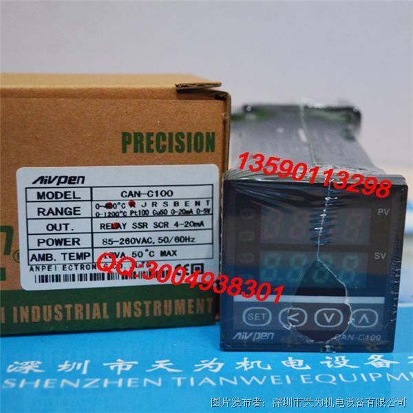 安培CAN-C100温控器