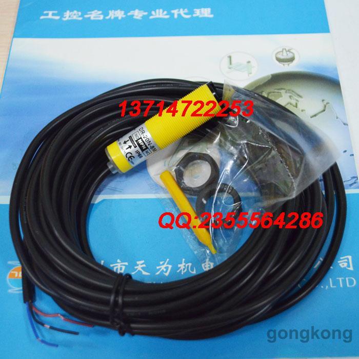 DRH台湾达立琦DR-20N-8M光电传感器