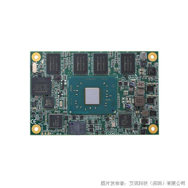 艾讯科技 CEM311迷你低功耗COM Express Type 10模块