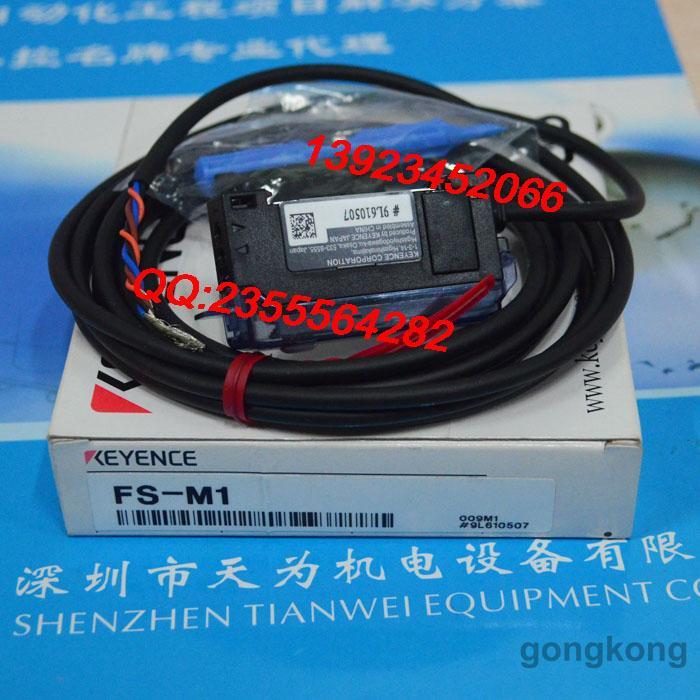 基恩士FS-M1光纤放大器