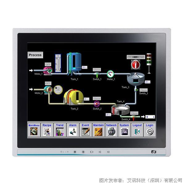 15寸Intel® Kaby Lake工业级IP65触控平板计算机P1157E-500