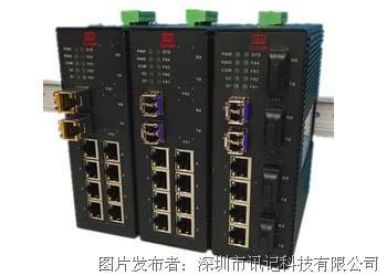 訊記百兆非網管工業以太網交換機