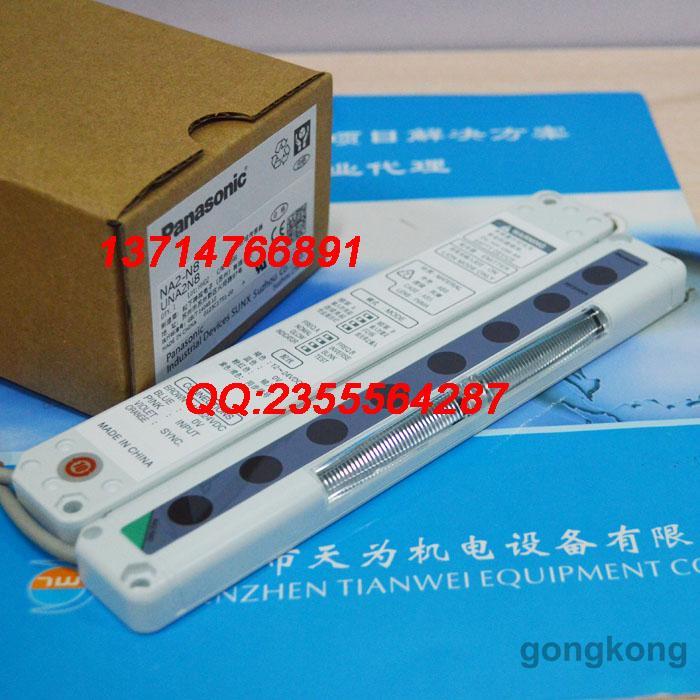 松下SUNX NA2-N8光栅光幕区域传感器