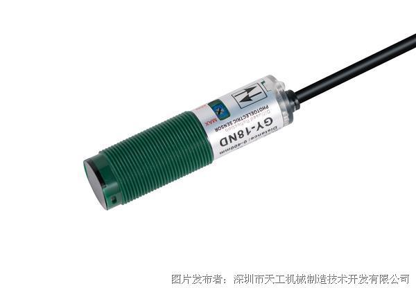 ECOTTER  GY-12圆型光电开关