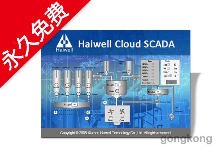 海为 永久免费SCADA云组态软件