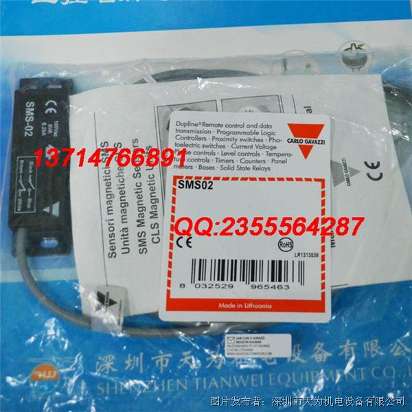 CARLO GAVAZZI瑞士佳乐SMS02磁敏安全开关
