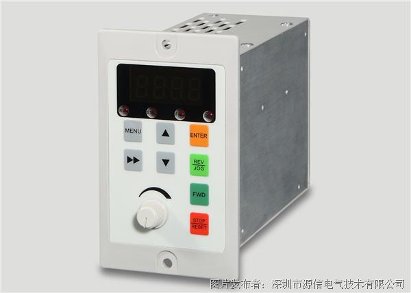 源信电气 YX2100系列仪表型嵌入式变频器