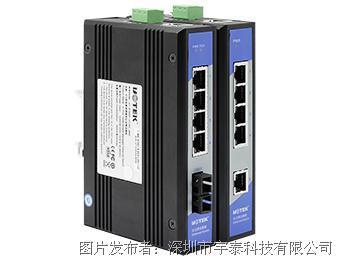 宇泰科技UT-61005F系列5口百兆网管型以太网交换机