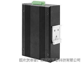 宇泰科技UT-60008F系列8口百兆非网管型以太网交换机