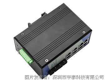 宇泰科技UT-60208F系列8+2G千兆非网管型以太网交换机