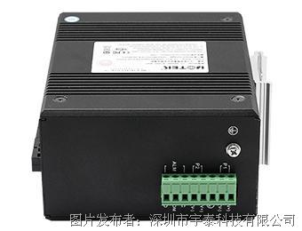 宇泰科技UT-60408F系列8+4G千兆非网管型以太网交换机