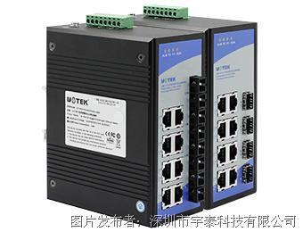 宇泰科技UT-60012G系列12口全千兆非网管型以太网交换机