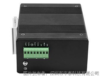 宇泰科技UT-60020G系列20口全千兆非网管型以太网交换机