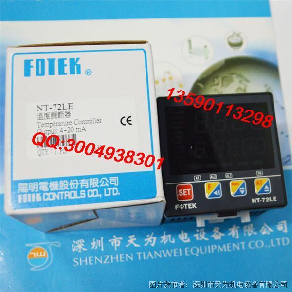 FOTEK NT-72LE温度调节器
