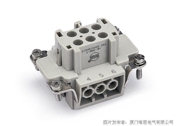唯恩 HE芯体系列 HE-006-F 插芯